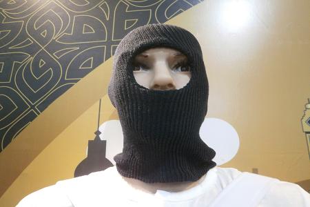 Topi Ninja godean.web.id